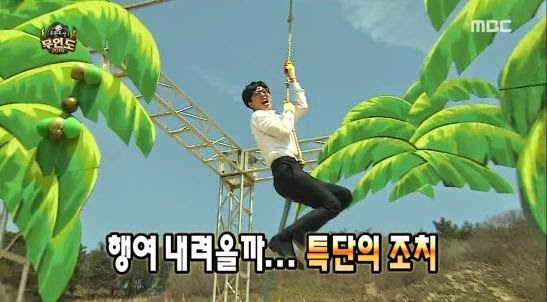 Yoo Jae Suk Desert Island Infinity Challenge coconut Jeong Hyeong Don Haha Jeong Jun Ha park myeong su video clip enjoy korea hui Korean Entertaninment Programs tenth anniversary infinite challenge muhandojeon acrophobia fear of heights