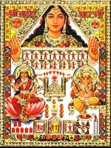 Hoi Mata Puja http://myworldmyperception.blogspot.com/2011/10/fasting-and-women.html