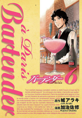 バーテンダー à Paris 第01-06巻 [Bartender a Paris vol 01-06] rar free download updated daily