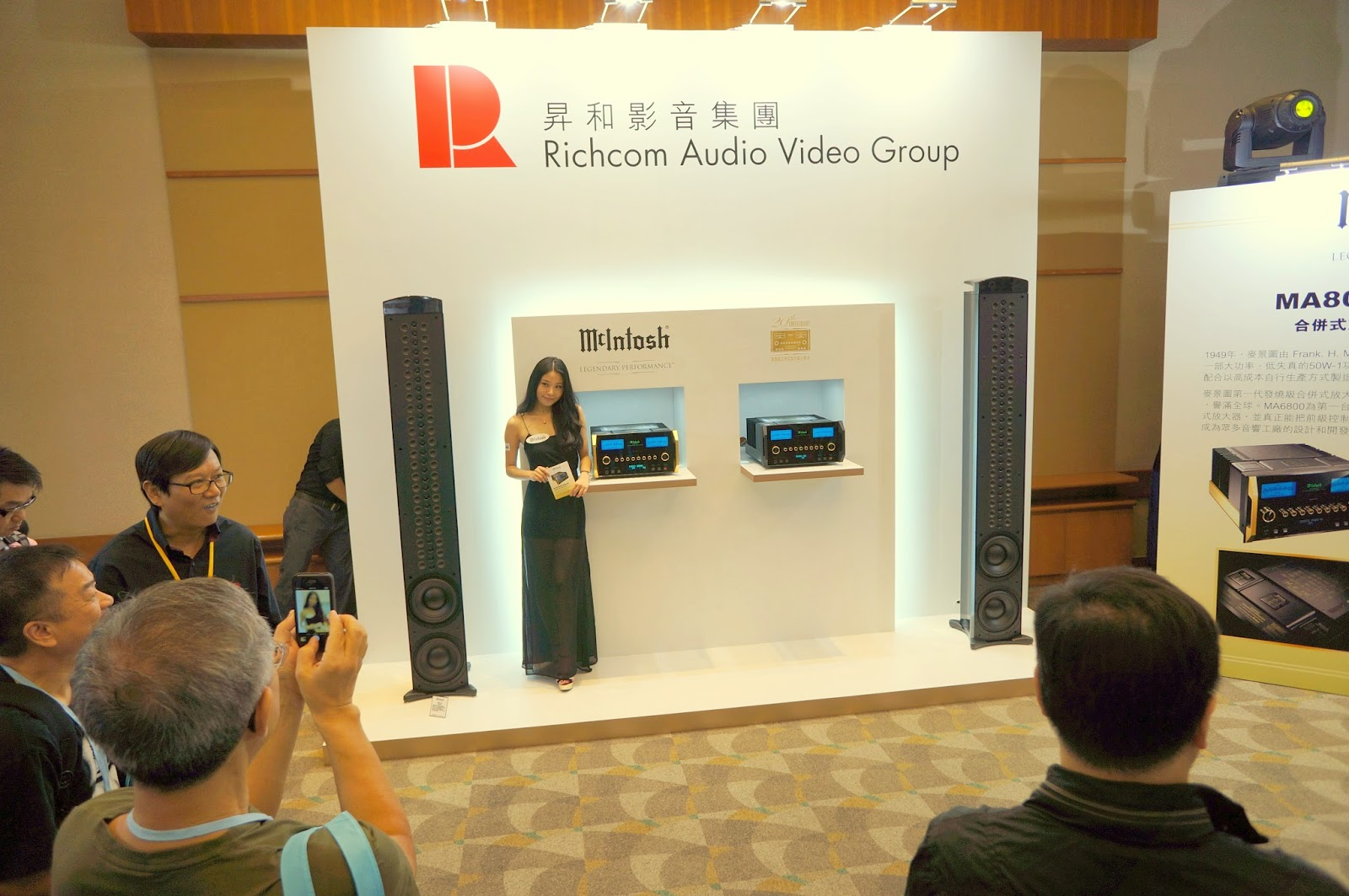 Hong Kong High End Audio visual Show 2014 Part I