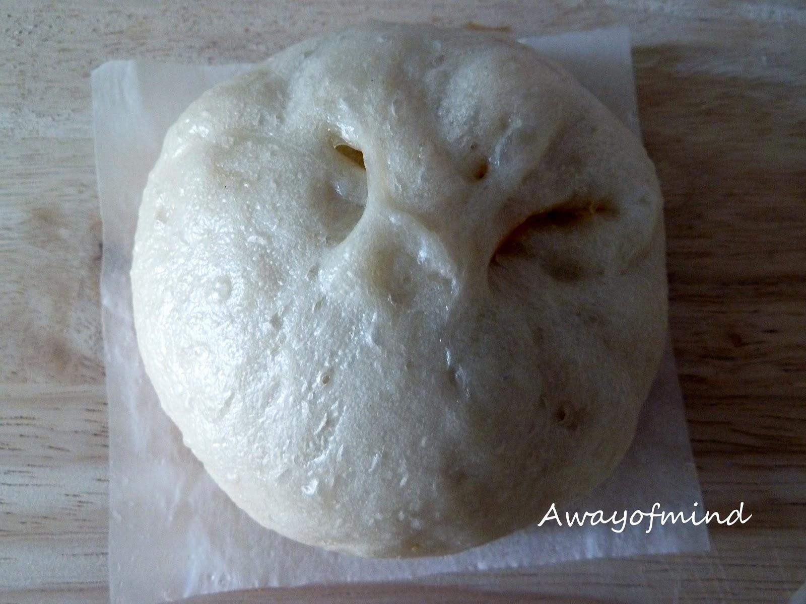 Awayofmind Bakery House: Jicama Bun 沙葛包(Bang Kuan Bao)