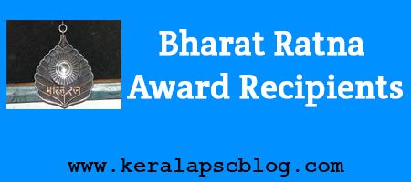 List of all Bharat Ratna Award Recipients up to 2013