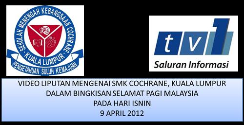 SMK Cochrane@TV1