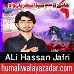 http://www.humaliwalayazadar.com/2015/10/ali-hassan-jafri-nohay-2016.html
