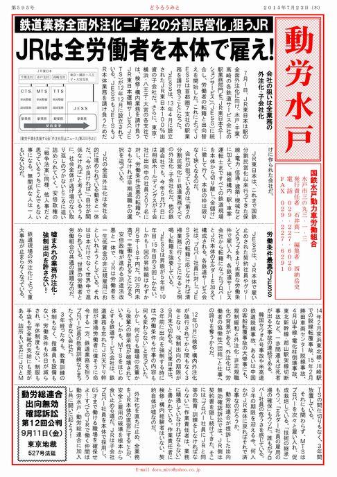 http://file.doromito.blog.shinobi.jp/b85659a4.pdf