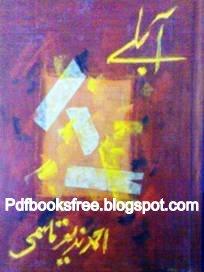 maariful quran urdu pdf volume 1 free download