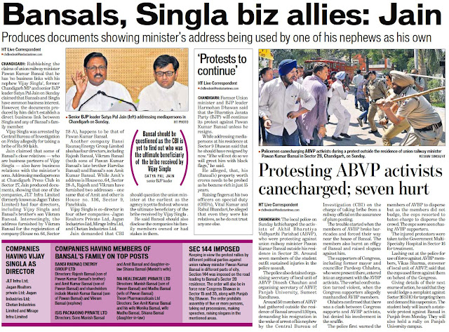 Bansal should be questioned as the CBI is yet to find out who was the ultimate beneficiariy of the bribe received by Vijay Singla - Satya Pal Jain, senior BJP leader