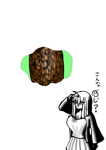 【ホッとする】木の表面練習【楓さんラクガキ】