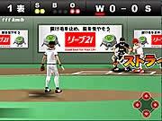 Game bóng chày huyền thoại