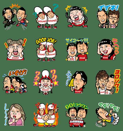 Round 1 & Yoshimoto Comedians Vol.4