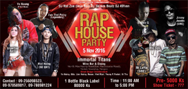 Upcoming Show - Rap House Party