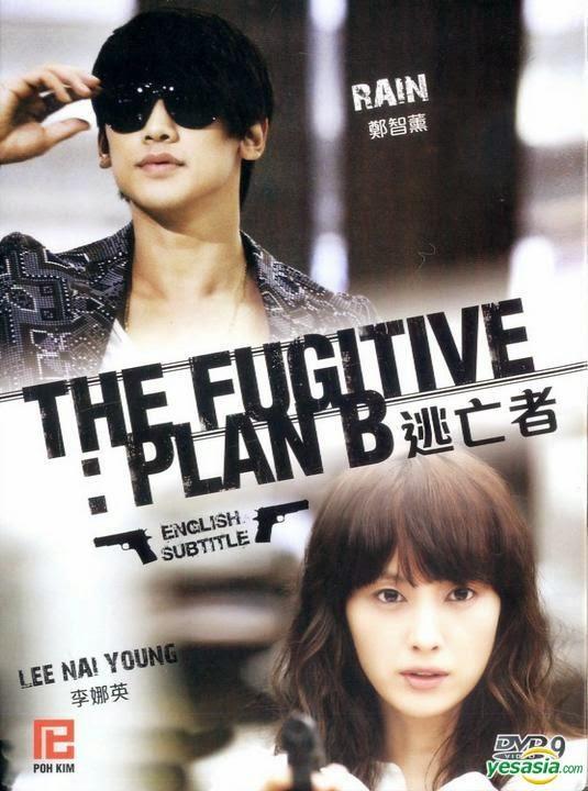 Xem Phim Kế Hoạch B - The Fugitive Plan b