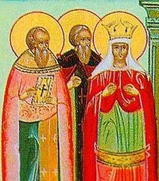 Sfantul Cuvios Mucenic Vasile, preot din Ancira