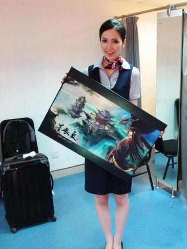 China eastern airlines beauty lv yao world stewardess crews