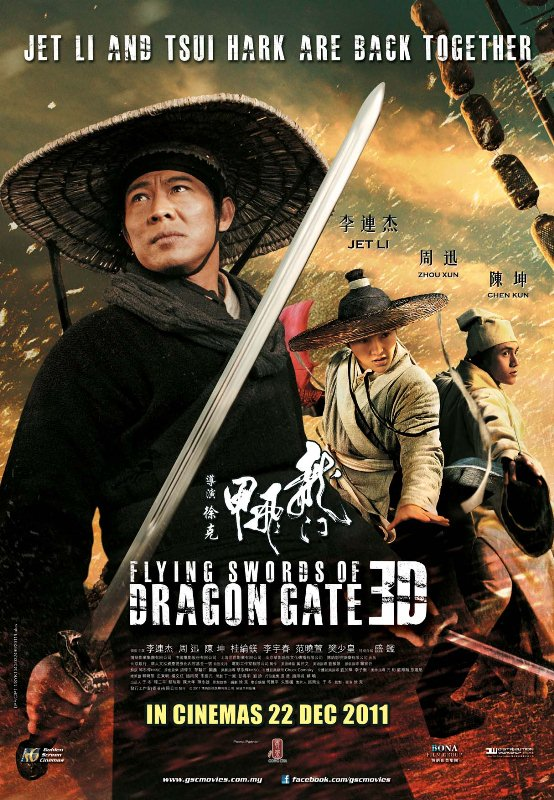 Long Môn Phi Giáp, Flying Swords Of Dragon Gate