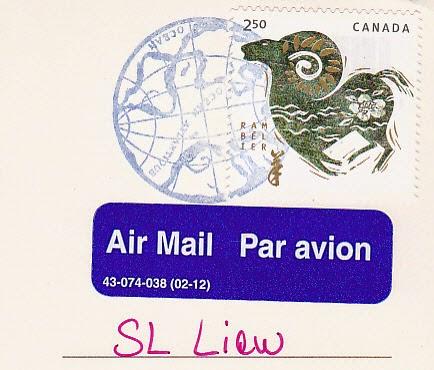 Carte Canada Uni.Postcard A La Carte Canada Mcgill University Quebec