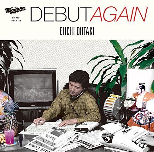 [Album] 大滝詠一 – DEBUT AGAIN (2016.03.21/MP3/RAR)