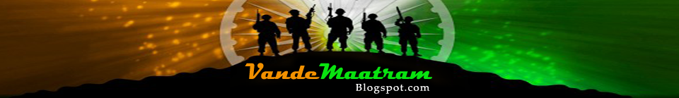 Proud to be Indian | Vande Mataram