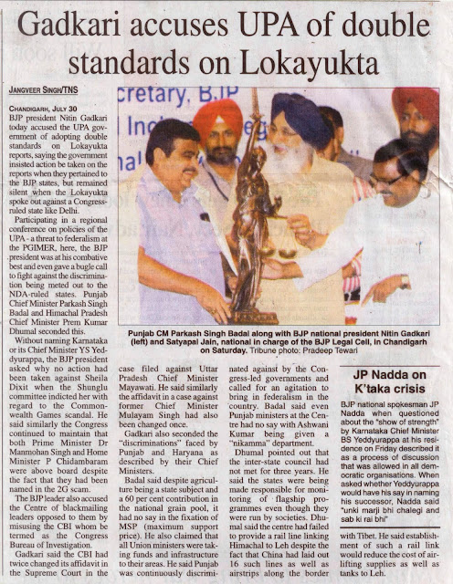 Punjab CM Parkash Singh Badal along with BJP national president Nitin Gadkari (left) and Satyapal Jain, National In charge of the BJP Legal Cell, In Chandigarh on Saturday.