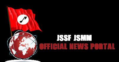 JSSF (JSMM) News Portal