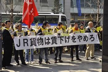 http://www.doro-chiba.org/nikkan_dc/n2015_01_06/n7846.htm