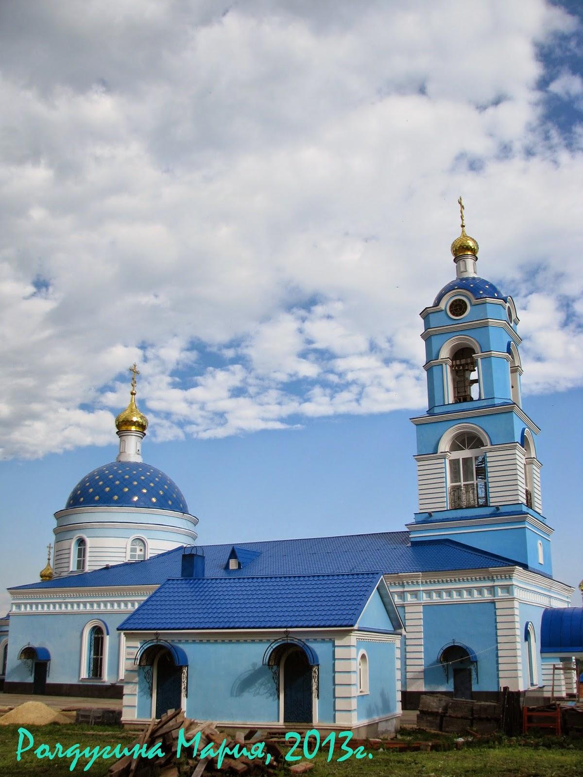 Вачский район Нижегородская область
