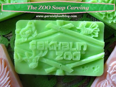 sakhalin zoo gift shop