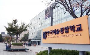 beasiswa-kuliah-s1-dan-s2-di-korea