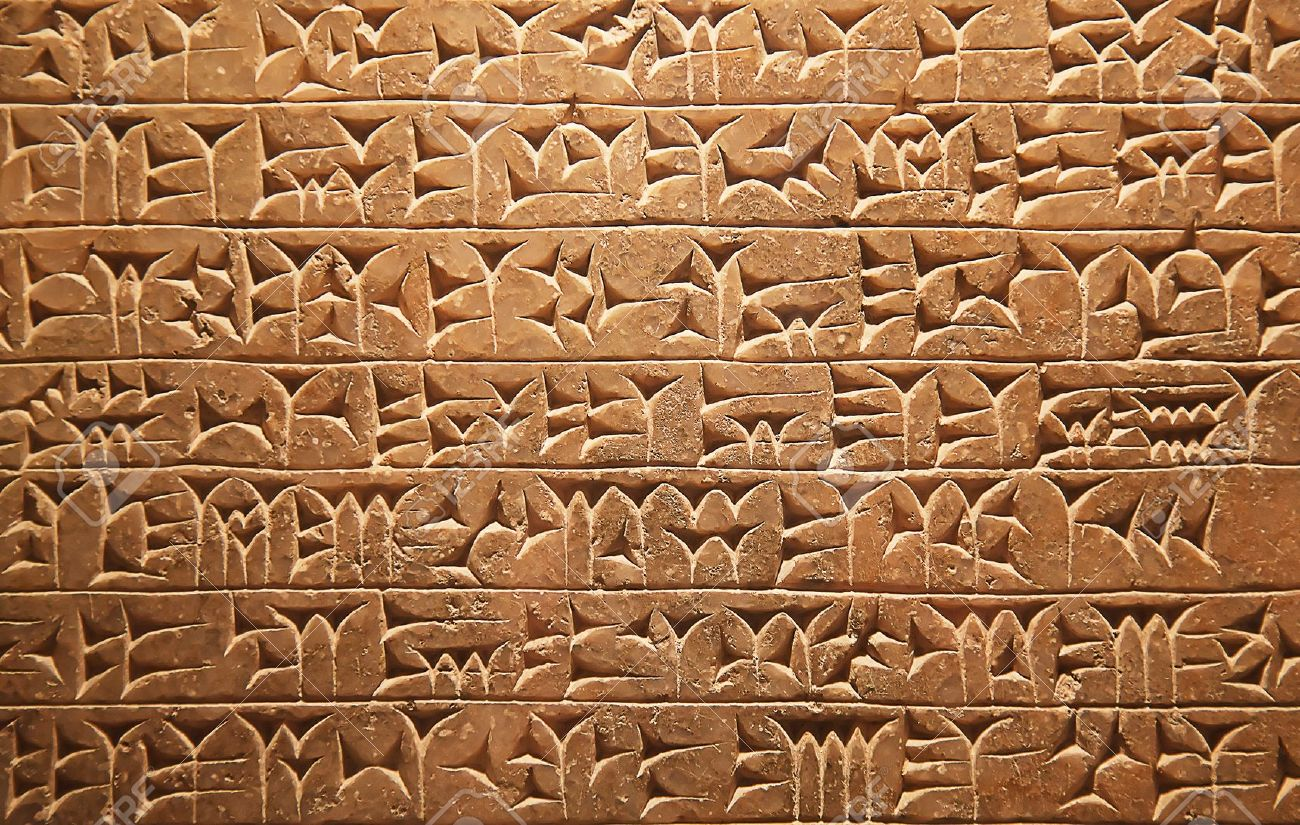 assyrian writing