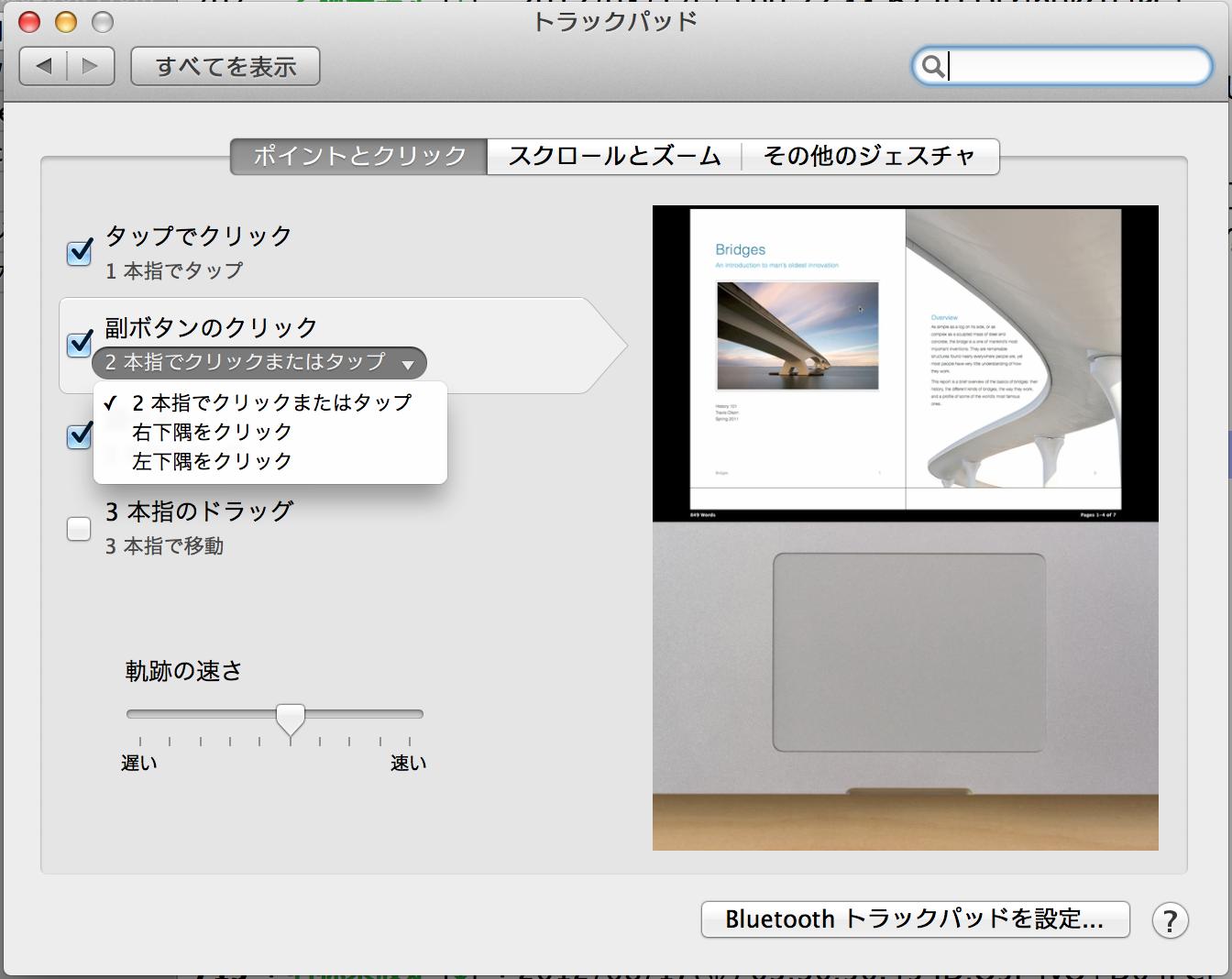 Windows8好きのためのWin8歓迎スレYouTube動画>5本 ->画像>363枚