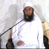 Maulana Tariq Jameel Bayan at bradford uk on 2 dec 2014
