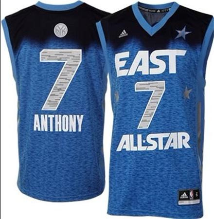 cheap nba basketball jerseys