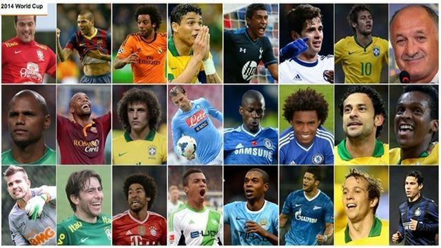 تعرف على قائمة البرازيل و قائمة المانيا لكأس العالم