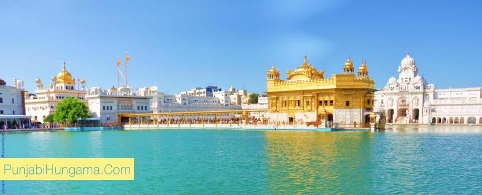 Golden Temple Facebook Timeline Cover Photo