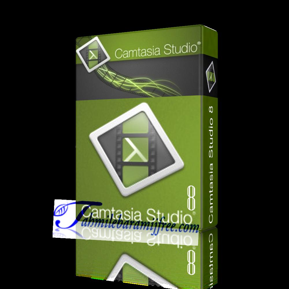 تحميل برنامج Camtasia Studio 8.4