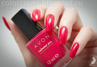 Avon Tropical Punch