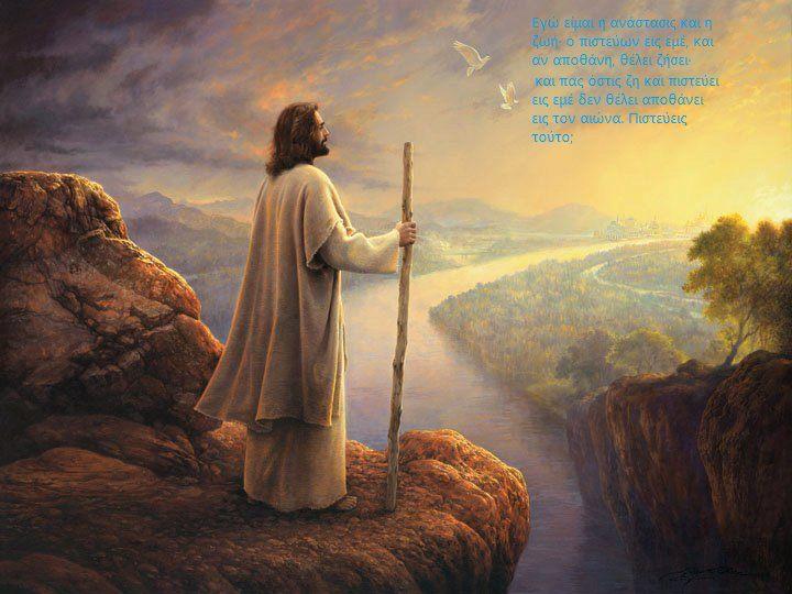 ΔΥΝΑΜΙΚΕΣ ΠΝΕΥΜΑΤΙΚΕΣ ΙΔΙΟΤΗΤΕΣ ΦΩΝΗ ΘΕΟΥ