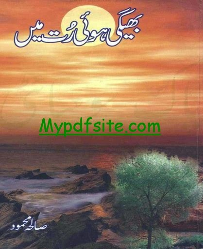 Bheegi Hui Rut Main By Saliha Mehmood