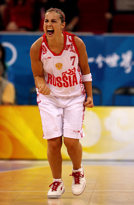 Basketball Women