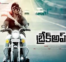 Break Up (2013) Telugu Movie Songs