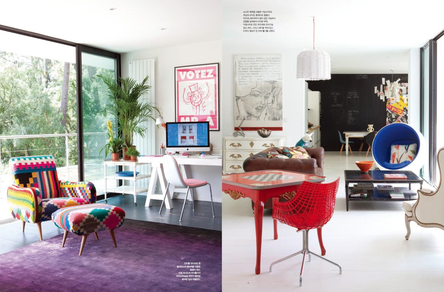 stylisme d co marie claire maison cor e sunrise never ends. Black Bedroom Furniture Sets. Home Design Ideas