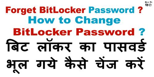 Recover BitLocker Password