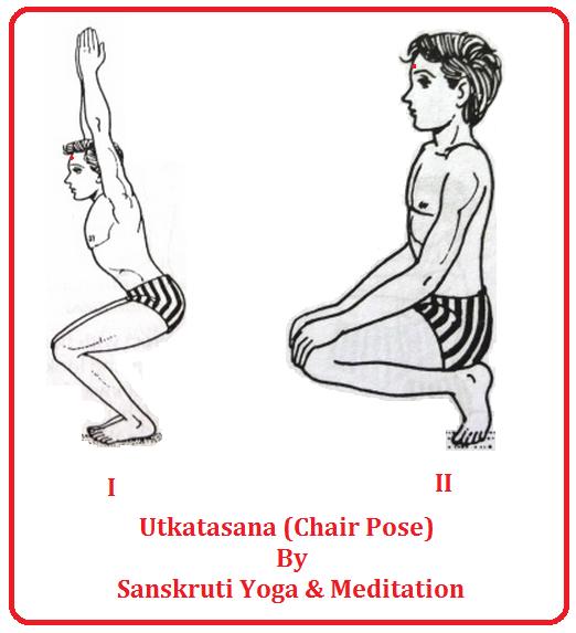 Sanskruti yoga meditation yogasana for chest lungs for Chair yoga benefits