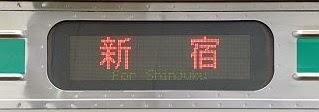 各駅停車 新宿行き1 205系側面