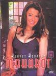 watch filipino bold movies pinoy tagalog Maharot