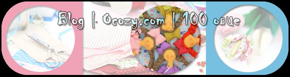 100 Овце | Ocozy.com blog