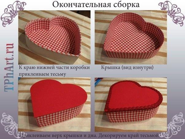 Коробки в виде сердца своими руками
