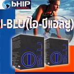 I-BLU (ไอ-บีแอลยู ) สำหรับผู้ที่เหน็ดเหนื่อยจากการทำงาน และออกกำลังกาย เพิ่มพลังงานและทำให้สดชื่น
