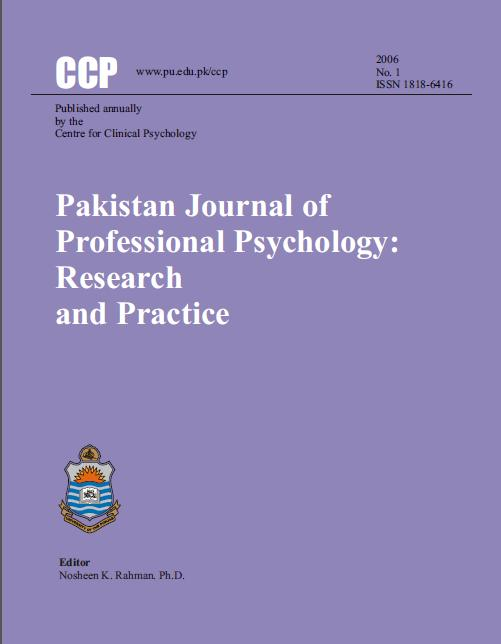 introduction to study on psychology postmoderism pakistan Study psychology at universities or colleges in  39 psychology short courses in united  the introduction to psychology course is offered at university.
