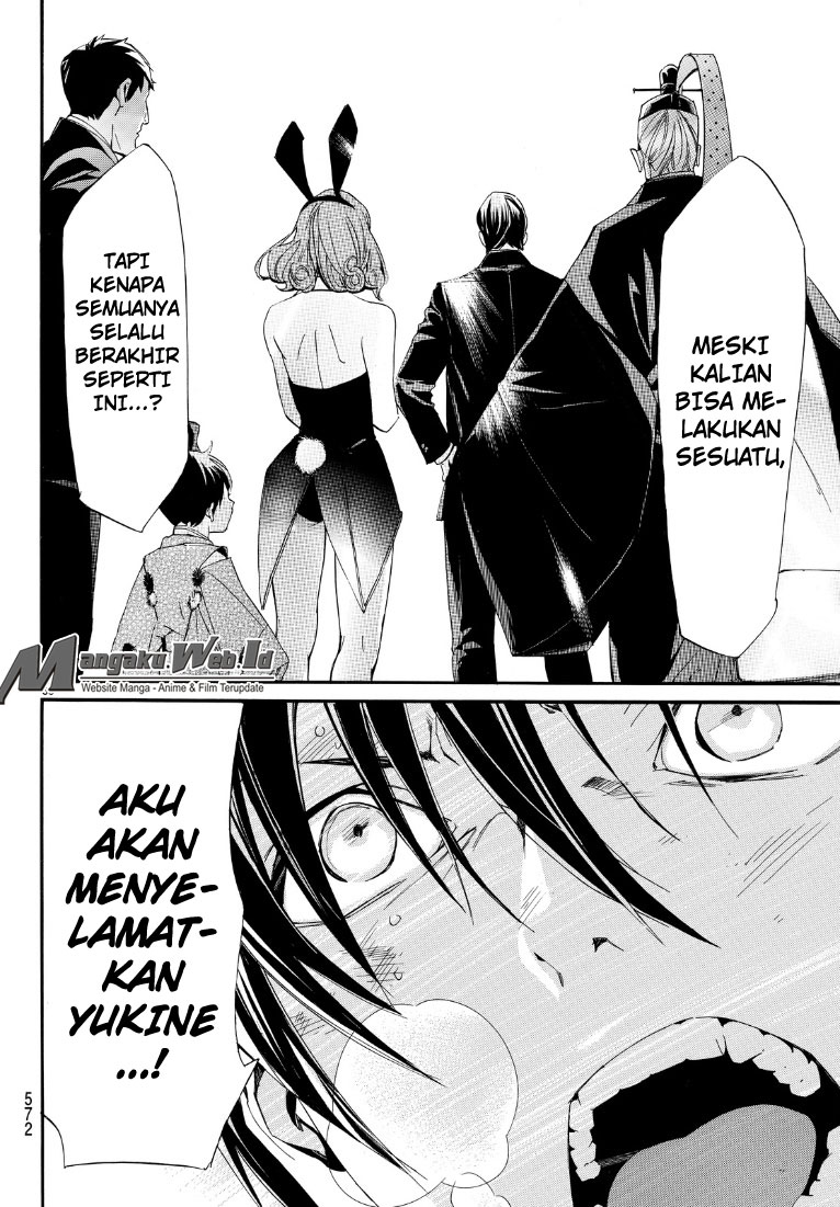 Noragami Chapter 71-35
